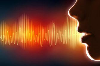Теория звука и акустики